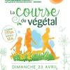 Course du Végétal